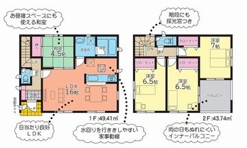(内観/間取り1)霧島市 不動産 新築売家 国分福島 4L