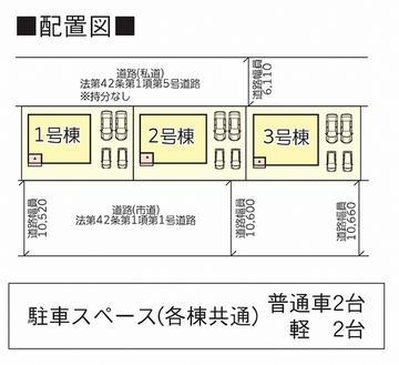 (内観/間取り2)霧島市 不動産 新築売家 国分福島 4L