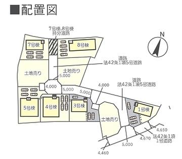 (内観/間取り2)霧島市 不動産 国分野口西 4LDK 2