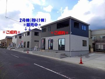 (内観/間取り1)霧島市国分福島3-41-30、1,999万円の売家