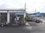 (内観/間取り1)賃貸 テナント募集 隼人町小浜